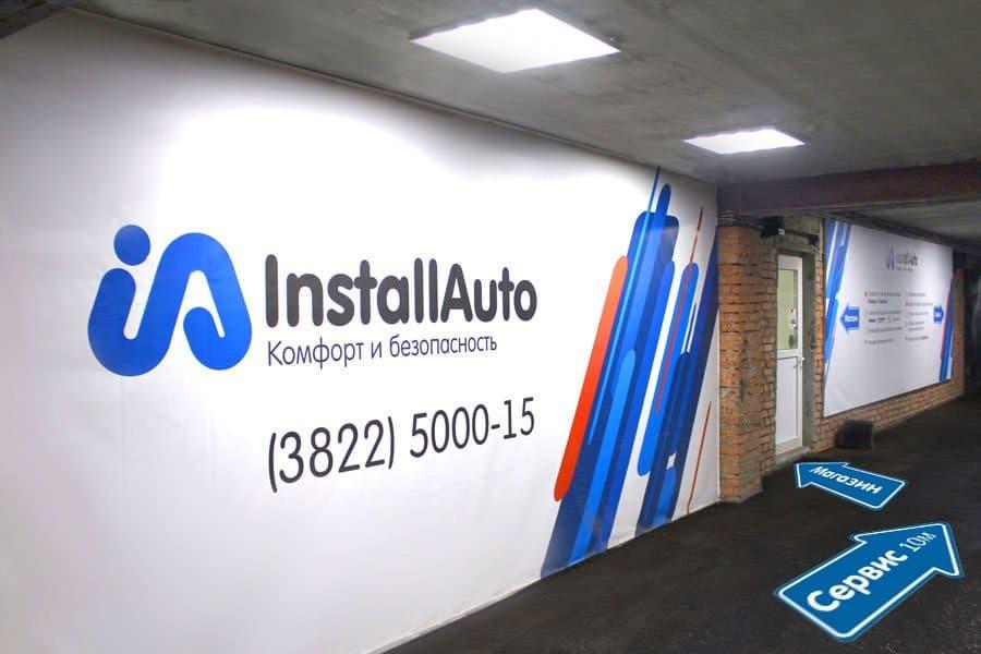 Вход в магазин InstallAuto