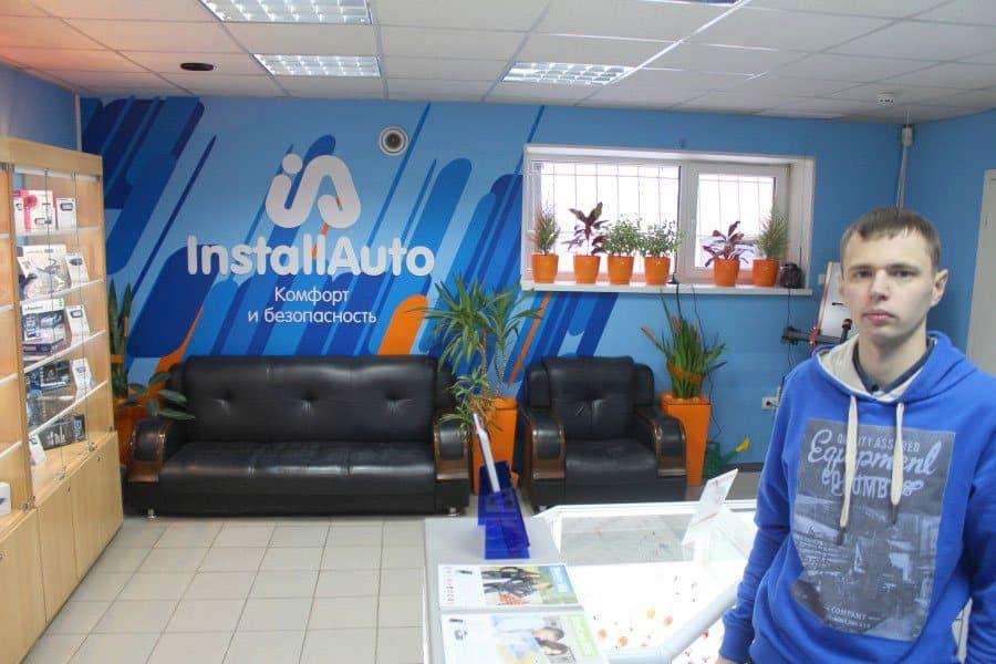 Магазин InstallAuto