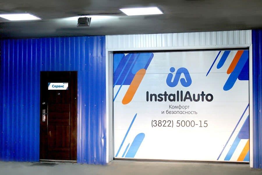 Вход в сервис InstallAuto
