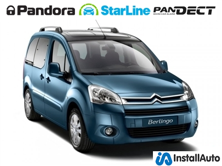Сигнализации для Citroen Berlingo